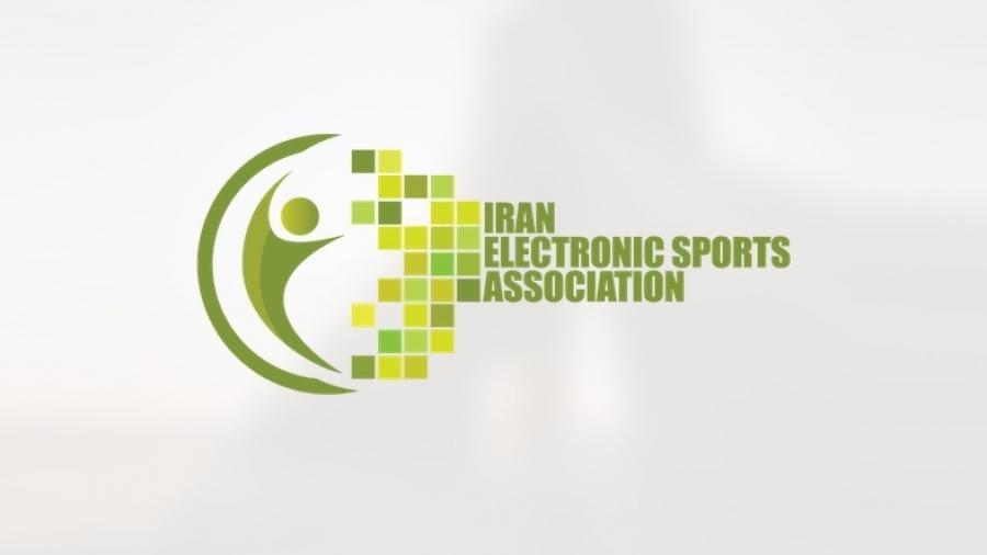 Iran-Electronic-Sports-Association-Copy